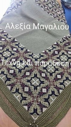 Gallery.ru / Фото #66 - μετρητα 4 - ergoxeiro Cross Stitch Designs, Cross Stitch Patterns, Cross Stitch Embroidery, Needlepoint, Embroidery Designs, Elsa, Crochet, Lace, Decor
