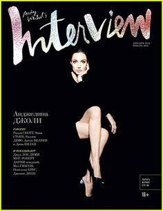 Angelina Jolie looks simply stunning on the cover of Interview Magazine Russia's December 2014 issue.