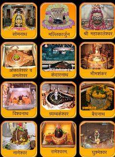 Happy Chhath Puja 2020 Wishes, Quotes, Images & HD Wallpapers Happy Chhath Puja, Shiva Shankar, Brahma Kumaris, Hindu Deities, Hinduism, Krishna Hindu, Shiva Linga, Shiva Lord Wallpapers, Lord Shiva Painting