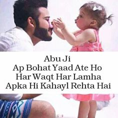 miss you papa Love U Papa, Miss You Papa, I Love My Parents, Miss My Dad, I Love My Dad, Mom And Dad Quotes, Daughter Love Quotes, Father Quotes, Remembering Dad