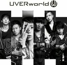 UVERworld One Ok Rock, Visit Japan, Music Artists, My Music, Maid, Japanese, Style Inspiration, Movie Posters, Pictures