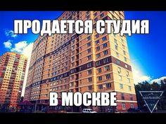 Купить квартиру - Студии в Московской Области
