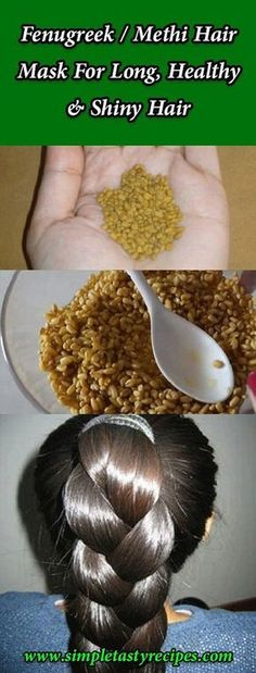 Today I am sharing with you Fenugreek hair mask for long, healthy, shiny and beautiful hair. This hair mask is effective in treating