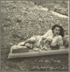 princess Fawzia of Egypt Egyptian Women, Ancient Egyptian Art, Asian Photography, Amazing Photography, Fawzia Fuad Of Egypt, Pahlavi Dynasty, Old Egypt, Season Of The Witch, Le Far West
