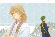 Akatsuki no Yona / Yona of the dawn anime and manga || Jaeha and Soowon