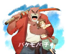 The Boy and the Beast #Kumatetsu #Kyuta (by ?)