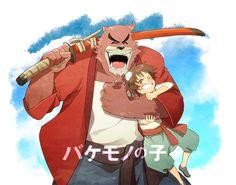 The Boy and the Beast #Kumatetsu #Kyuta (by ?)