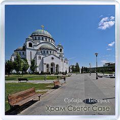 $3.29 - Acrylic Fridge Magnet: Serbia. Cathedral Of Saint Sava. Belgrade