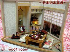 和風ドールハウス「日本のお正月」完成~♪ 今年最後の更新記事追加♪|バンビーニの部屋