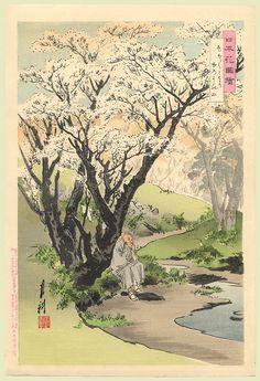 Gekko - Mount Yoshino, 1896