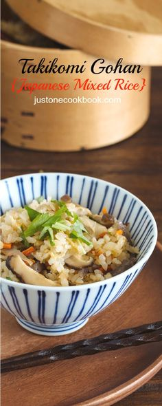 Gohan (Japanese Mixed Rice) Takikomi Gohan (Japanese Mixed Rice) 炊き込みご飯 - Takikomi Gohan is a wonderful and comforting Japanese mixed rice recipe made with seasonal ingredients. This recipe is also gluten free! Easy Japanese Recipes, Japanese Dishes, Japanese Food, Asian Recipes, Ethnic Recipes, Mixed Rice Recipe, Rice Recipes, Cooking Recipes, Recipies