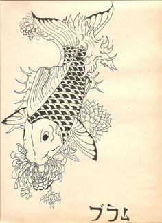 japanese koi fish by sweetpandemoniumx19.deviantart.com on @deviantART