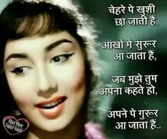 Hindi Quotes & Shayari - Google+