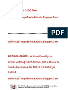 A2Z Telugu Boothu Kathalu (10) Free Novels, Free Pdf Books, Books To Read Online, Reading Online, Business Software, Document Sharing, Telugu, How To Remove, Messages