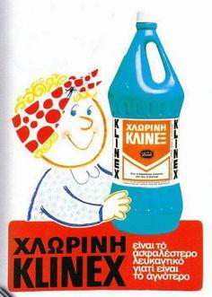 Χλωρίνη KLINEX Vintage Labels, Vintage Postcards, Vintage Ads, Vintage Photos, Vintage Advertising Posters, Old Advertisements, Advertising Signs, Old Posters, Collages