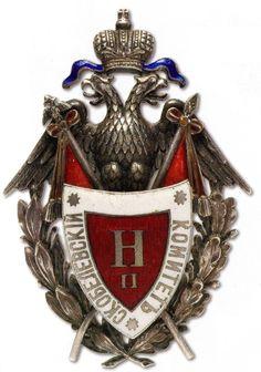21 февраля 1909 года был утвержден знак Комитета имени Генерал-адъютанта Скобелева.