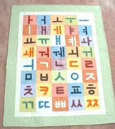 korean alphabet quilt|| Super cute idea, could totally do any alphabet!! *hint hint mom*