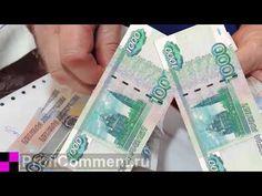 Выплата пенсионерам 10 тысяч рублей в 2018 году