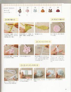 河合真弓-Pink Baby knit and crochet - Annie Mendoza - Picasa Web Album