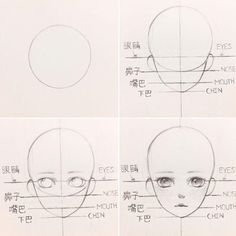 Instagram Drawing Lessons, Drawing Tips, Drawing Techniques, Manga Drawing Tutorials, Girl Face Drawing, Anime Face Drawing, Face Drawing Reference, Drawing Heads, Drawing Base