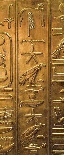 Ancient Egypt ©: Egyptian Hieroglyphics Replica from the Tutankhamun Exhibition currently at Brussels. Ancient Aliens, Ancient History, Art History, Objets Antiques, Art Ancien, Art Antique, Egypt Art, Ancient Artifacts, Ancient Civilizations