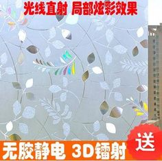 Cheap laser bag, Buy Quality laser rifle directly from China laser iron Suppliers: 	The Window Films are a great way to keep privacy with decoration.In a variety of designs, window films are more beautif