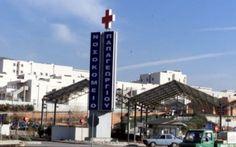 Καταρρέει το Νοσοκομείο Παπαγεωργίου-Κραυγή απόγνωσης από τους εργαζόμενους
