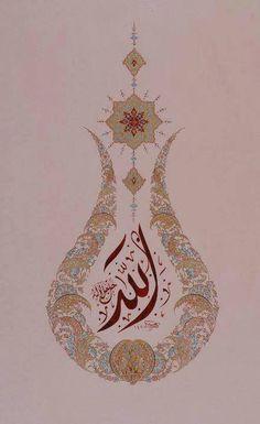 Allah (c.c) Lafzatullah Müzehhibe: Asiye Canbaz
