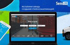 Рассказываю все и обо всем.: sendit.ru8-499-390-7-036 В данном блоге хочу расск...