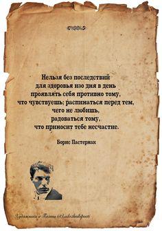 Художники и Поэты on