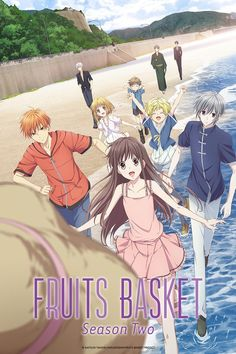 New Fruits Basket Anime's Season 2 Unveils April 6 Debut, Creator's Message, New Visual Kyo Manga, Manga Anime, Anime Art, Hot Anime, Fruits Basket Manga, Basket Tv, Couples Anime, Anime Release, Girls Anime