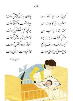 Tehran Ghadim طهران قدیم کتاب فارسی چندم دبستان بود؟ کی یادشه؟