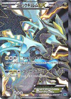 Pokemon 2012 BW#6 Freeze Bolt Black Kyurem Super Rare Holofoil Card #062/059