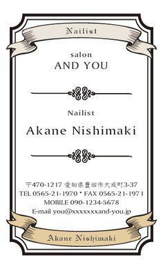 【可愛い名刺デザイン】デザイナーわっきーがデザインしたクラシカルでかわいい名刺をご紹介♪ の画像|名刺作成・名刺印刷・名刺 デザイン 名刺ブログ