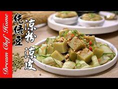 Asian Recipes, Ethnic Recipes, Home Chef, Pickles, Cucumber, Potato Salad, Potatoes, Food, Potato
