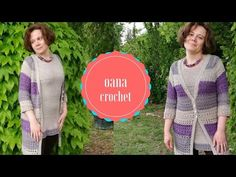 (290) Crochet duster for summer by Oana - YouTube