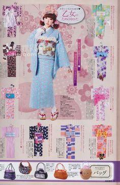 Forum » kimonos and yukatas » My Asian Fashion:::Your favorite Asian Fashion community online.