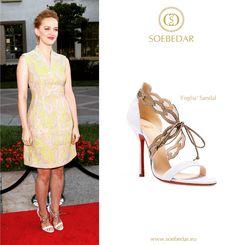 @jessweixler looking beautiful in our suede glitter foglia sandal.  #CelebsInSoebedar #foglia #soebedar
