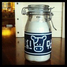 Lon Lon Milk Bottle // Scented Gamer Candle & Cosplay Prop. $10.00, via Etsy.