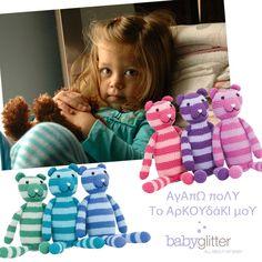 Το αγαπημένο μου αρκουδάκι το πήρα από το babyglitter.gr :    http://babyglitter.gr/toys/!/1/100/none/