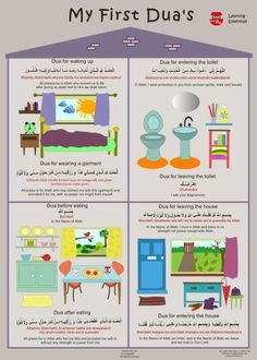 My First Duas poster