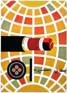 Jongman - Pirelli Cables,1958