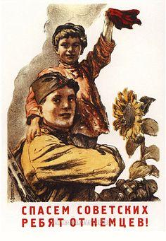 ГОЛОВАНОВ Леонид Федорович<br><b>Спасём советских ребят от немцев. 1943</b><br>