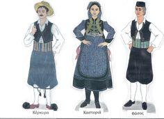 Φρου Φρουκατασκευές στον Παιδικό Σταθμό!: 25η του Μαρτιού Folk Dance, Baby Play, Illustration, Clothes, Greek, School, Spring, Fashion, Couple