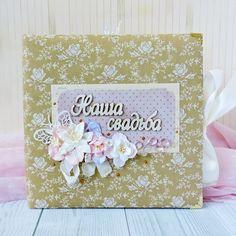 Изысканный фотоальбом свадебный в подарок молодоженам Наша Свадьба в модном…