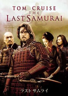 """The Last Samurai"" movie poster."