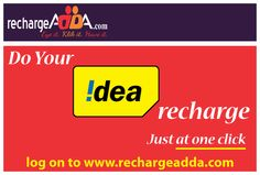 For your Idea prepaid recharge, go to the nearest retail outlet and ask the executive for Easy Recharge. You can ask to recharge your mobile for your choice or the package available for your Idea number.