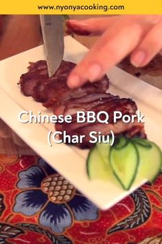 It is fragrant and delicious Chinese BBQ pork usually made using pork shoulder or pork belly. Marinated in a homemade sauce for hours before being cooked over a charcoal grill. This is the ultimate guide! Barbecue Recipes, Pork Recipes, Asian Recipes, Cooking Recipes, Hawaiian Recipes, Cooking Herbs, Cooking Videos, Cooking Classes, Chinese Sauce Recipe