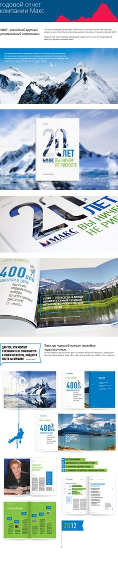 Creative concept «conquering peaks» Annual report for the insurance company Max. WORK: creative concept / design and layout / illustration INDUSTRY: insurance, Finance