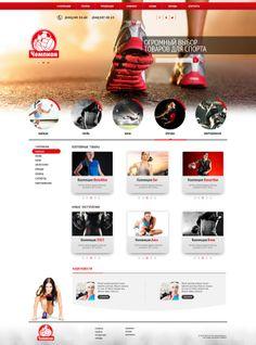 Champion by Wladimir Ilyanoi, via Behance Ui Ux Design, Site Design, Layout Design, Mobile Ui, Web Design Inspiration, Landing, Champion, Behance, Website